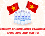ANNOUNCEMENT OF HUNG KINGS COMMEMORATION, APRIL  30th  AND  MAY 1st