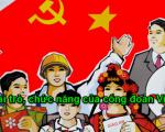 Khẳng định vai trò của Công đoàn, người lao động trong khối đại đoàn kết