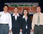 "Sapuwa Communist Party members took part in ""Prime example of Communist Party member"" Exchange Program"