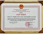 SAPUWA nhận bằng khen của UBND Quận Gò vấp vì những đóng góp cho công tác phòng, chống dịch Covid-19