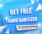 GET FREE 1 HAND SANITIZER WITH PURCHASE OF 300,000VND
