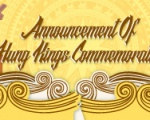 2021 HUNG KINGS COMMEMORATION DAY ANNOUNCEMENT