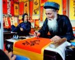 Nguồn gốc và ý nghĩa sâu sắc của ngày Tết Nguyên Đán